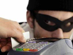 Розыск баз данных по розыску с вознаграждением