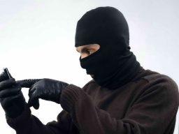 Розыск базы данных подозреваемых