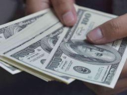 Розыск долгов ответчика
