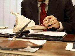 Розыск должника по гражданским делам
