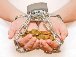 Розыск имущества должника в банкротстве