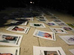 Розыск лиц пропавших без вести