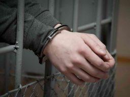 Розыск людей преступников