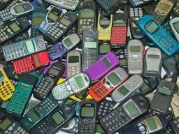 Розыск мобильных телефонов