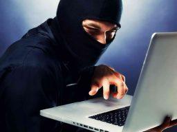 Розыск мошенников преступников