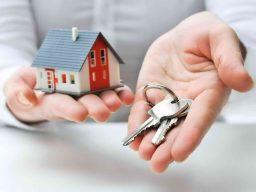 Розыск недвижимого имущества
