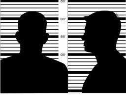 Розыск неизвестных подозреваемых