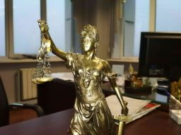 Розыск обвиняемого в административном преступлении