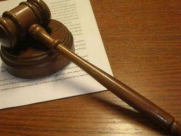 Розыск обвиняемого в уголовном процессе