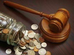 Розыск ответчика и должника по гражданским делам