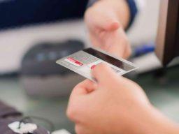 Розыск платежа в банке