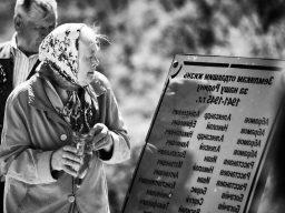 Розыск погибших в ВОВ без вести пропавших