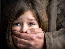 Розыск похищенных детей