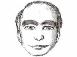 Розыск преступника с использованием портрета
