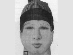 Розыск преступника с использованием субъективного портрета
