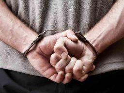 Розыск преступников по фамилии
