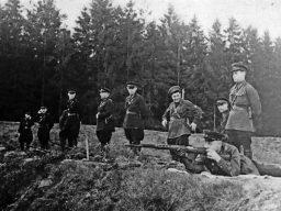 Розыск преступников после войны