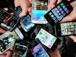 Розыск пропавшего телефона