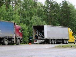 Розыск пропавших грузов