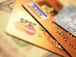 Розыск счетов должника