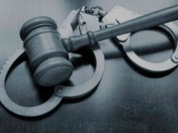 Розыск уголовных дел