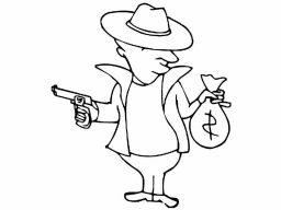 Розыск украденных денег