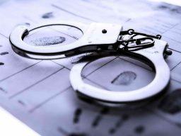 Розыск в совершении преступлений