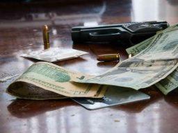 Розыск вооруженных преступников