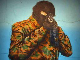 Розыск вооруженного преступника