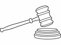 Розыск за административное правонарушение