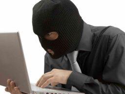Розыск за мошенничество в районе