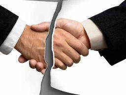 Розыск заключенных контрактов